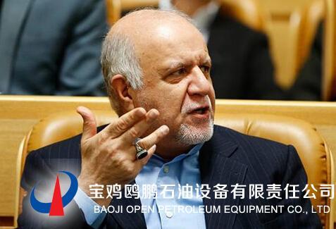 伊朗宣布新版石油开发合约..