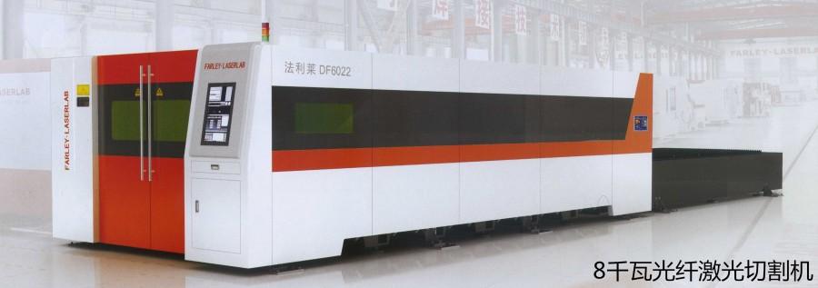 8千瓦光纤激光切割机